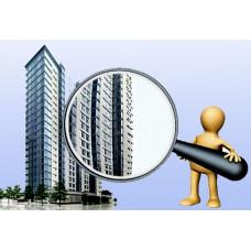 Как проверить юридическую чистоту квартиры: советы адвоката