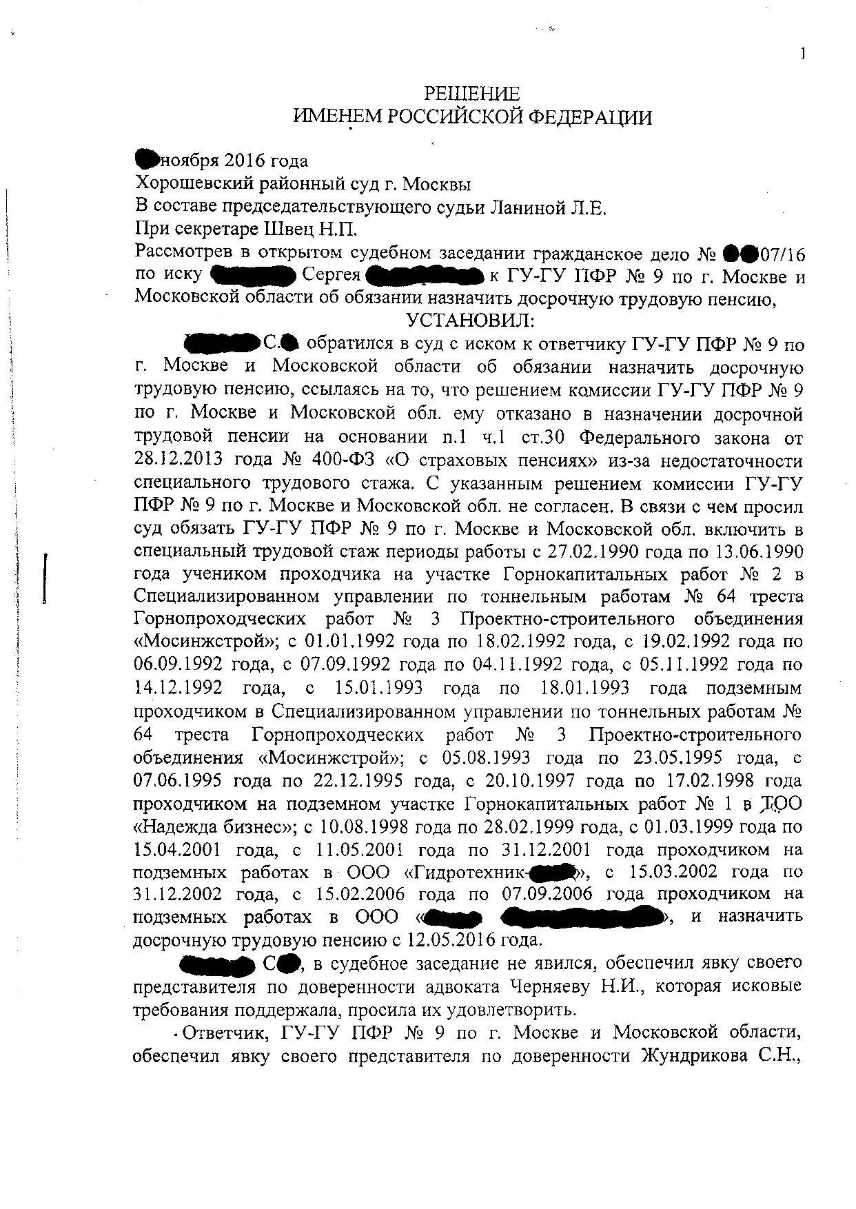 консультация юриста схема